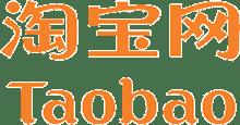 Taobao RU