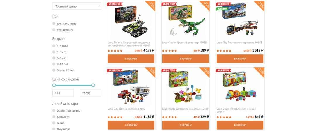 крутые детские игрушки со скидками до 70% от Toy Ru